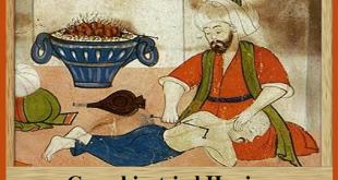 Cerrahiyet-i al Haniye