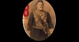 Hekim İsmail Paşa