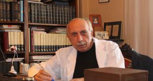 Prof. Dr. Selçuk Erez
