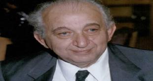 Prof. Dr. Dinçer Fırat