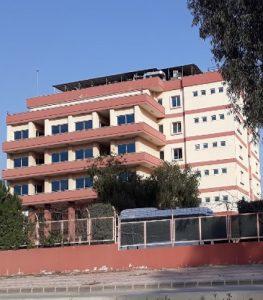 Başkent Üniversitesi Adana Uygulama ve Araştırma Hastanesi